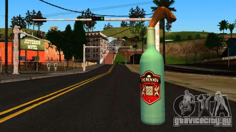 Molotov Cocktail from GTA 4 для GTA San Andreas второй скриншот