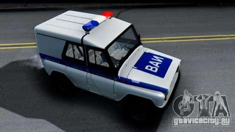 УАЗ 469 ВАИ для GTA San Andreas вид сзади