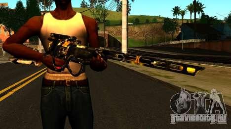Laser Rifle Wattz 2000 для GTA San Andreas третий скриншот