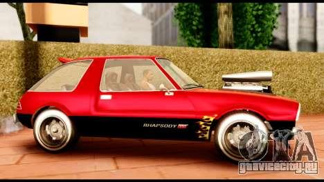 Declasse Rhapsody from GTA 5 IVF для GTA San Andreas вид слева