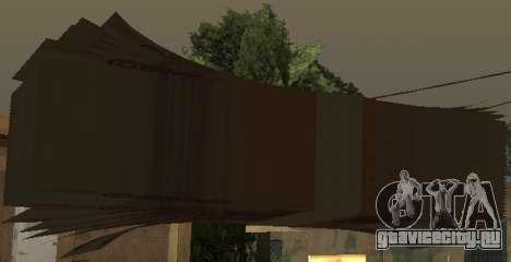 5000 рублей для GTA San Andreas пятый скриншот
