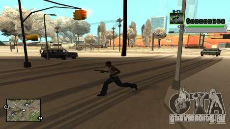 C-HUD v5.0 для GTA San Andreas шестой скриншот