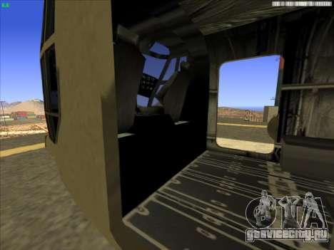 GTA 5 Cargobob для GTA San Andreas вид сзади