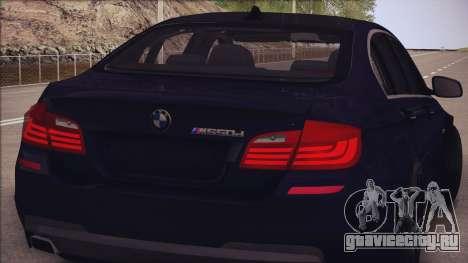 BMW M550d 2014 для GTA San Andreas вид сзади