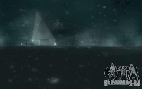 Snow Mod для GTA San Andreas пятый скриншот
