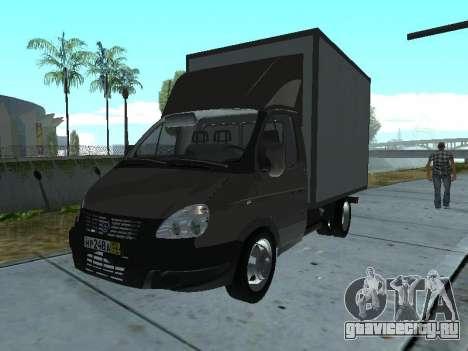 ГАЗель 3302 для GTA San Andreas