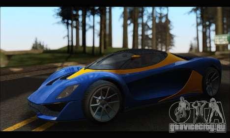 Grotti Turismo R v2 (GTA V) для GTA San Andreas вид слева