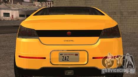 Cheval Surge 1.1 (IVF) для GTA San Andreas вид сзади