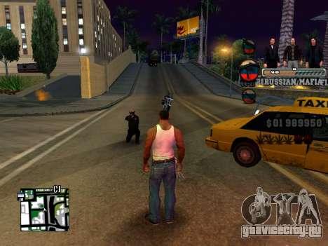 C-HUD Russian Mafia для GTA San Andreas второй скриншот