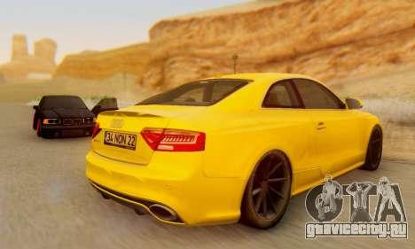 Audi RS5 (RC) для GTA San Andreas вид справа