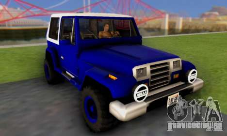 Messa Off-Road Styling pack v1 для GTA San Andreas