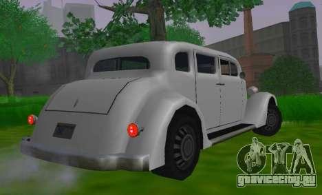 Hustler Limousine для GTA San Andreas вид сзади слева