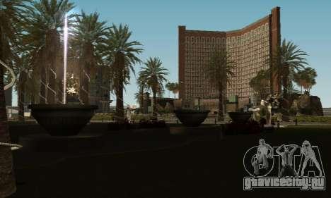 ENBSeries v6 By phpa для GTA San Andreas третий скриншот