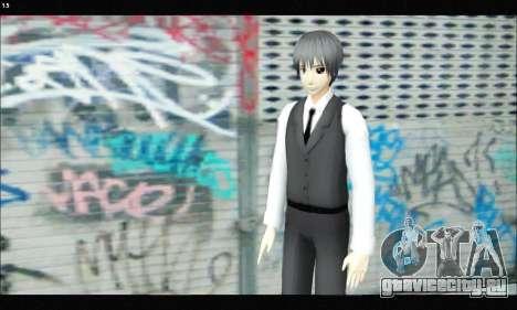 Kaneki Ken (Tokyo Ghoul) для GTA San Andreas
