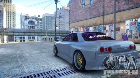 Nissan Skyline R32 GT-R Origin Kit для GTA 4 вид слева