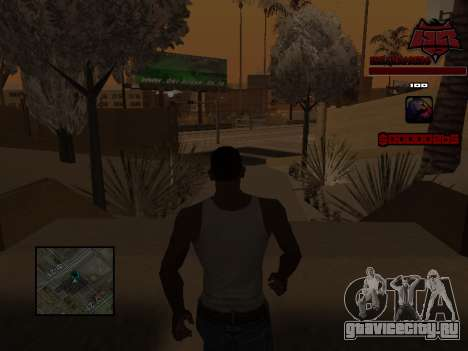 C-HUD Raisers для GTA San Andreas шестой скриншот