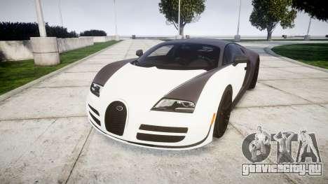 Bugatti Veyron 16.4 Super Sport [EPM] Carbon для GTA 4