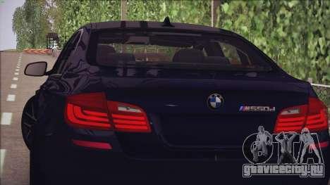 BMW M550d 2014 для GTA San Andreas вид слева