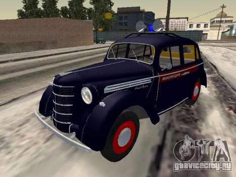 Москвич 400 Милиция для GTA San Andreas