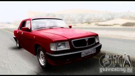 ГАЗ 3110 Волга для GTA San Andreas