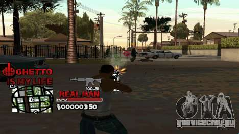 C-HUD Real Man для GTA San Andreas второй скриншот