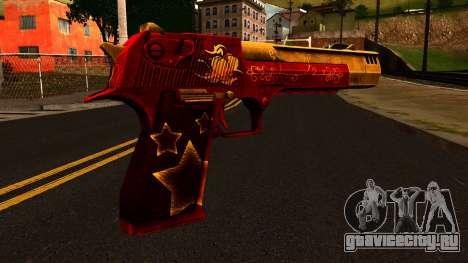 Новогодний Пустынный Орёл для GTA San Andreas второй скриншот