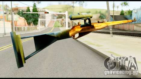 Mosin Nagant from Metal Gear Solid для GTA San Andreas