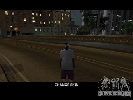 Skin Changer для GTA San Andreas четвёртый скриншот