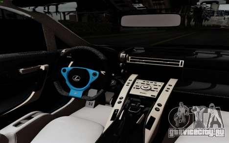 Lexus LF-A 2010 для GTA San Andreas вид сзади