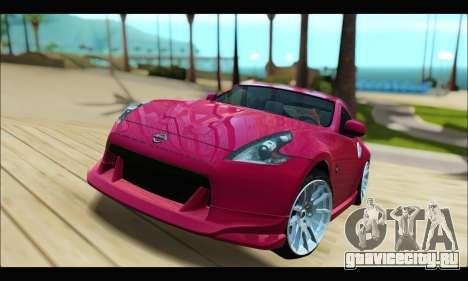 Nissan 370Z 2010 Stanced для GTA San Andreas