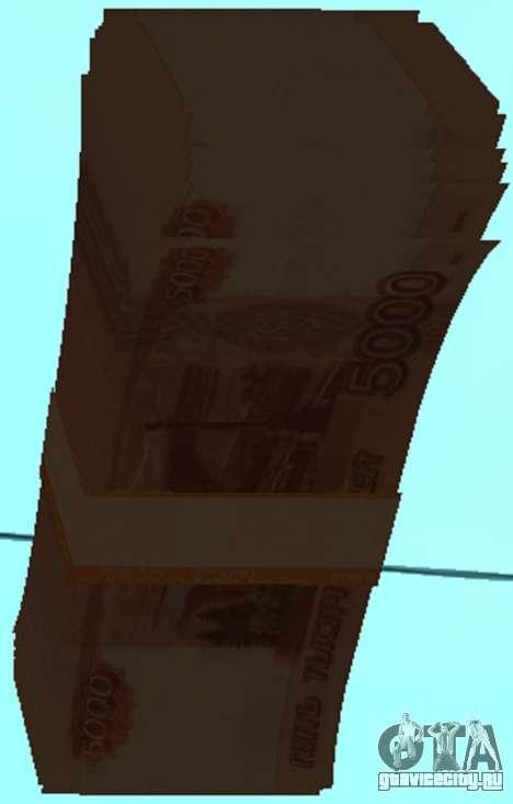 5000 рублей для GTA San Andreas третий скриншот