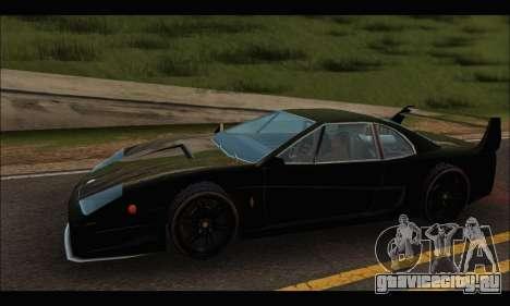 Turismo Limited Edition для GTA San Andreas вид сзади слева