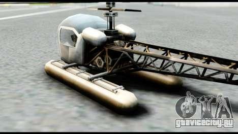 Beta Seasparrow для GTA San Andreas вид слева
