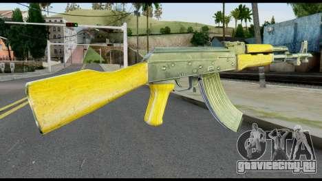 AK47 from Max Payne для GTA San Andreas второй скриншот