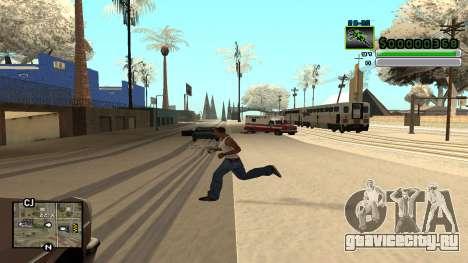 C-HUD v5.0 для GTA San Andreas второй скриншот