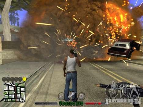 C-HUD v2.0 для GTA San Andreas третий скриншот