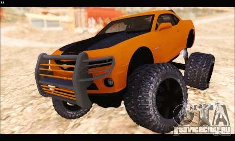 Chevrolet Camaro SUV Concept для GTA San Andreas