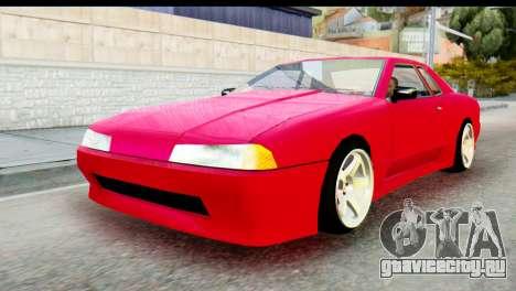 Elegy FailCrew для GTA San Andreas