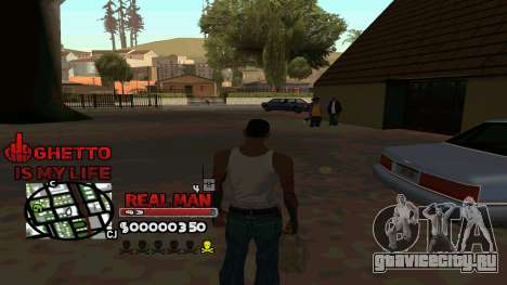 C-HUD Real Man для GTA San Andreas третий скриншот