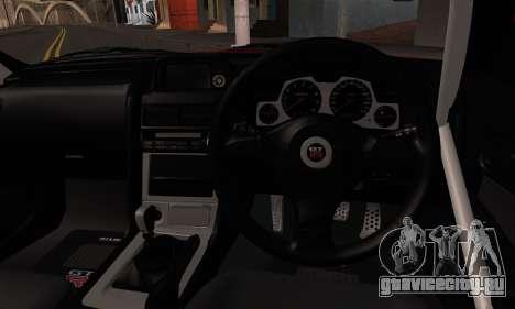 Nissan Skyline R34 HELL DT для GTA San Andreas вид сзади слева