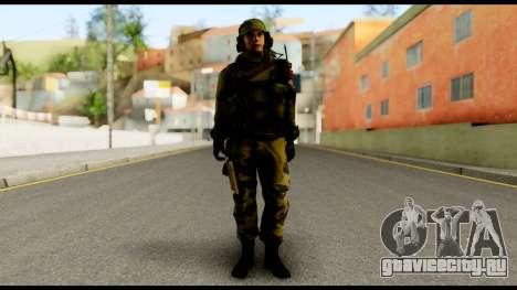 Engineer from Battlefield 4 для GTA San Andreas