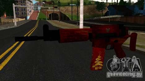 Новогодняя Штурмовая Винтовка 2 для GTA San Andreas