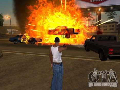 Realistic Effect 3.0 Final Version для GTA San Andreas