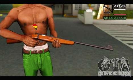 U.M. Cugir M69 для GTA San Andreas четвёртый скриншот