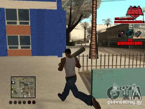C-HUD Raisers для GTA San Andreas третий скриншот