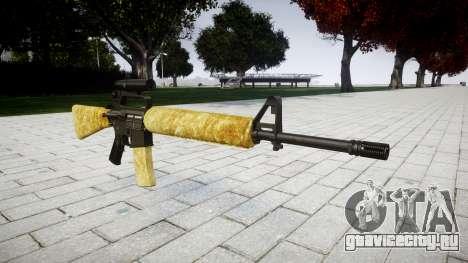 Винтовка M16A2 [optical] gold для GTA 4