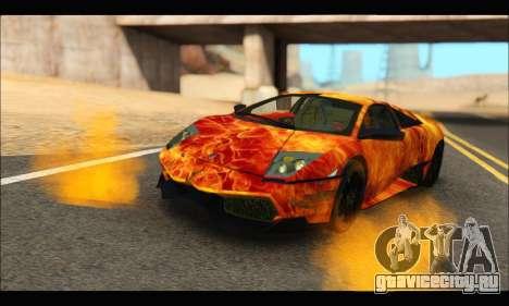 Lamborghini Murcielago In Flames для GTA San Andreas вид сзади слева