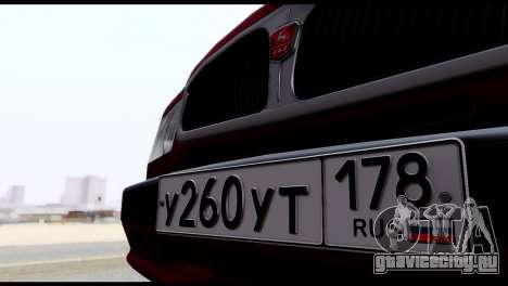 ГАЗ 3110 Волга для GTA San Andreas вид сбоку