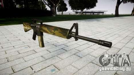 Винтовка M16A2 flora для GTA 4