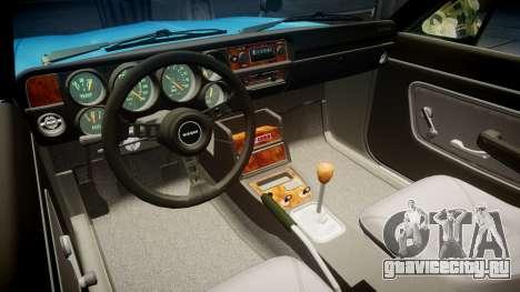 Nissan Skyline 2000GT для GTA 4 вид сзади